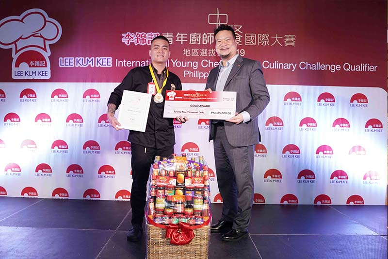First-ever International Young Chef Chinese Culinary Challenge in PH hosted by Lee Kum Kee
